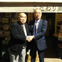 長野県須坂市からお客様