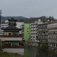 奥の細道旅行譚(飯坂温泉)