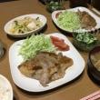 7/21 豚の生姜焼き♪
