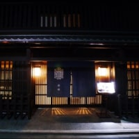 京都「IZAMA」