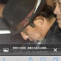 大阪府寝屋川の中学生殺人事件は防げた!