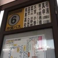 どこにいこうかで長崎へ