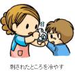 (最安値)宮崎県蜂駆除センター