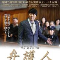 ロウソク集会で   韓国の政治革命