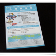 ■ サントリー ドリームマッチ 2017 in 東京ドーム(7/19追記)