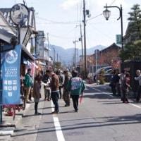 日野町ひなまつり