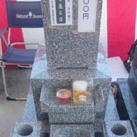 JA紀の里ふれあいまつり & JA紀州  高城出張所展示会