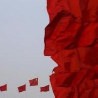 必要なら、中国は世界のリーダーシップ取る=外務省国際経済局長。←いや、いや、必要としてないから。
