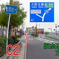 ならクル C-2 三条ルート(ならまち→中町)の動画