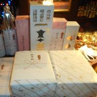 ☆HAPPY NEW YEAR☆