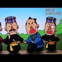 【偏向放送No1のNHK】歴史ヒストリアム「はるかなる琉球王国~南の島の失われた記憶」