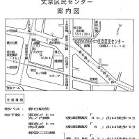 講演会のご案内 「薩摩から見た赤松小三郎」10月15日