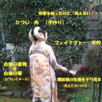 年賀状…メイキングphoto