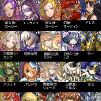 �ѥ��ɥ顡���Σ�����