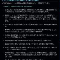 神戸  EOS-1Ds Mark III EF28mm F2.8 IS EF 50mm F1.2L Canon DPP Google Nik Collection by Viveza