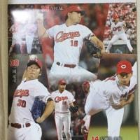 カープカレンダー 2017年3月