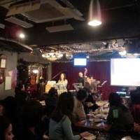 2014年2月23日 現代アートとJazzのコラボレーションライブ by A.J.C.P.漂 Vol.4 ご報告