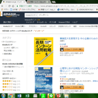 電子書籍キャンペーン!!!