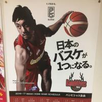プロバスケットボール選手、来校!