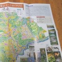 こんな鳩山町マップができました