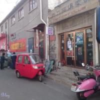�̵��о� (cafe&bar)