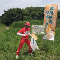 環境戦隊、ゴミ拾いに従事する。