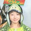 恐竜動物園 ~江東区~