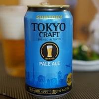 TOKYO CRAFT