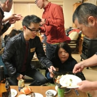 喜久家国際ワークキャンプ 交流会
