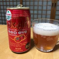 Tonight's beer 'RED EYE' (beer +tomato juice).  トマトジュースビール。普段から、トマトサイダーを飲んでいるから、とても美味しく感じる。
