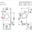 洗濯機「パナソニック NA-VX9700L」(エディオン・垂水店)
