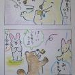 まるココの日々(73)