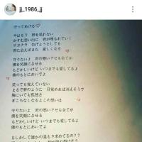 「守ってあげる」日本語歌詞。