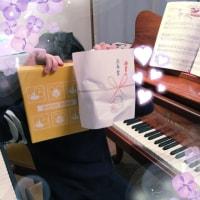Sonority音楽教室♪大抽選会 その2