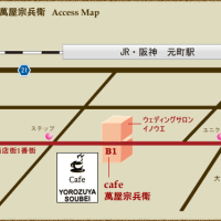 TAKUMI DuO LIVE in KOBE2016!!!!!
