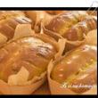枝豆がいっぱい~枝豆のリュスティックと抹茶のパンとお菓子