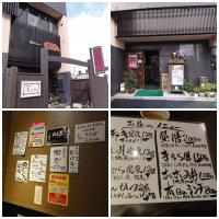 浜田駅前でランチ(きらら)