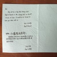 地に足のついた生き方を求める中国の若者たち