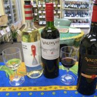 ポルトガルのさわやかな白ワインと、チリのコスパ高い赤ワインが2種類試飲できます