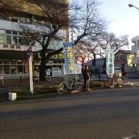 11月30日 本日は矢川駅北口で朝の市政報告を行い、夜には国立市商工会建設部会役員会に出席しました