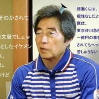 【選挙に行こう】2014年度東京都知事選挙 明日2/9 投開票!