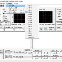 IC-7300 と PC の USB 接続 (追加)
