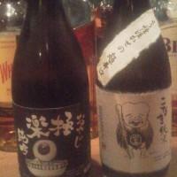 日本・・・酒。