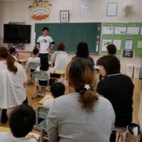1・2年生、食育の授業