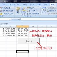 Excel VBA�ǡ�REST(JSON)�ǡ�������