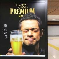 3月15日(水)のつぶやき:イチロー 惚れたっ。ザ・プレミアム・モルツ(JR東京駅電飾広告)