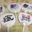 小国中学校ホッケー部  九州大会男女アベック優勝!