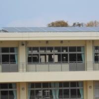 星鹿小学校に太陽光パネル設置