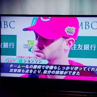 カープ2連勝!