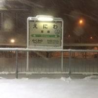 雪、雪…札幌。